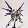 [014] RG 1/144 Strike Freedom Gundam