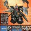 [004] HG 1/144 Hydra Gundam