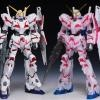 HGUC 1/144 Unicorn Gundam Destroy Mode (Pearl Clear)