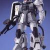 MG 1/100 MS-06R-1 Zaku II (Shin Matsunaga Custom)