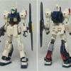 [164] MSA-003 Nemo (Unicorn Desert Color Ver.)