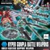 [006] HGBC 1/144 Hyper Gunpla Battle Weapons