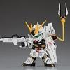 [387] SDBB Nu Gundam