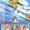 [04] HG 1/100 Wing Gundam Zero