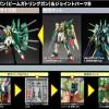 HG 1/144Customize Campaign B