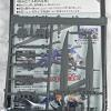 HG 1/144 Customize Campaign E