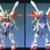 NG 1/60 God Gundam