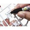 Gundam Marker Pen - For Lining GM301 (Black)