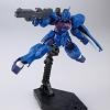 [007] HG Reconguista in G 1/144 - Space Jahannam Klim Nick USE (Commander Type)