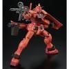 P-Bandai Exclusive: RG 1/144 RX-78/C.A. Casval Gundam