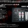 P-Bandai: PG 1/60 Unicorn Gundam Full Armor Expansion Unit Set