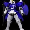 P-Bandai Exclusive: MG 1/100 Tallgeese II