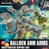 [022] HGBC 1/144 Ballden Arm Arms