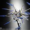 Gundam 1/144 RG Strike Gundam Effect Unit Wing of Skies Exclusive Expansion Set with Action Base 2