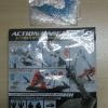 RG 1/144  Strike Freedom Effect Unit Wing of Skies Exclusive Expansion Set with Action Base 2