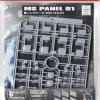 [Builder Parts] MS Panel 01