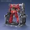 Bandai 1/144 , RG System Base 001 (Gun Metal Color)