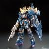 HGUC 1/144 RX-0[N]Unicorn Gundam 02 Banshee Norn Destroy Mode (Theatrical Clear Ver.)