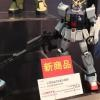 1/144 System Weapon 004 (Gundam Model Kits)