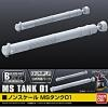 [Builder Parts] MS Tank 01