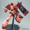 P-Bandai Exclusive: MG 1/100 Gundam Geara Doga Full Frontal