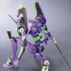 Evangelion-01 New Movie Ver.