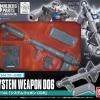 1/144 System Weapon 006