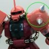 [Metal Part] Zaku Metal shoulder thorn type ZC1 for HG / MG - 3 units