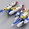 MG 1/100 Victory Two / V2 Gundam Ver.Ka
