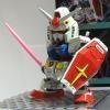SD Ex-Standard RX-78-2 Gundam
