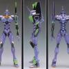 Perfect Grade Evangelion