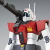 P-Bandai Exclusive: MG 1/100 GM Cannon