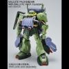 P-Bandai Exclusive: MG 1/100 Ballute Pack