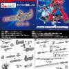 HG 1/144 Customize Campaign 2015 Summer Set A