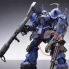 [Metal Part] Modelling Kits Gatling Gun Bullet Chain - Silver Colour