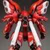 [Metal Part] MG 1/100 MSN-06S Sinanju Enhance Metal Parts Set