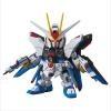 SD Ex-Standard Strike Freedom Gundam
