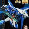 P-Bandai : MG 1/100 Gundam Amazing Exia [REISSUE]