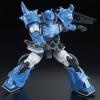 P-Bandai: HG 1/144 Prototype Gouf (Mobility Demonstrator Blue Color Ver.)
