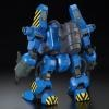 P-BANDAI : HG  1/144 MW-01 01 Mobile Worker Late Type (Ramba Ral)