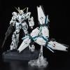 P-Bandai : PG 1/60 RX-0 Unicorn Gundam (Final Battle Ver.) [Reisssue]