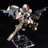 [023] HGIBO 1/144 Gundam Gusion Rebake Full City