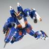 P-Bandai Exclusive: 1/144 Gundam Marine Type (Gundiver) [Reissue]