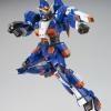 P-Bandai Exclusive: 1/144 Gundam Marine Type (Gundiver)