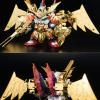 P-Bandai Exclusive: SD Legend BB Musha Victory Gundam Super Steel Ver.