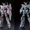 MG 1/100 Unicorn Gundam (Red / Green Frame Twin Frame Edition) Titanium Finish