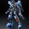 [002] NG 1/100 Gundam Vidar (Full Mechanics)