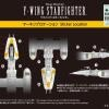 [Star Wars] Vehicle Model Series 005 - Y-Wing Starfighter