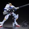 [EXPO] HGIBO 1/144 Barbatos (Clear Color Ver.)
