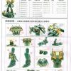 [Metal Part] PG 1/60 Banshee Norn Metal Enhancement Part Set